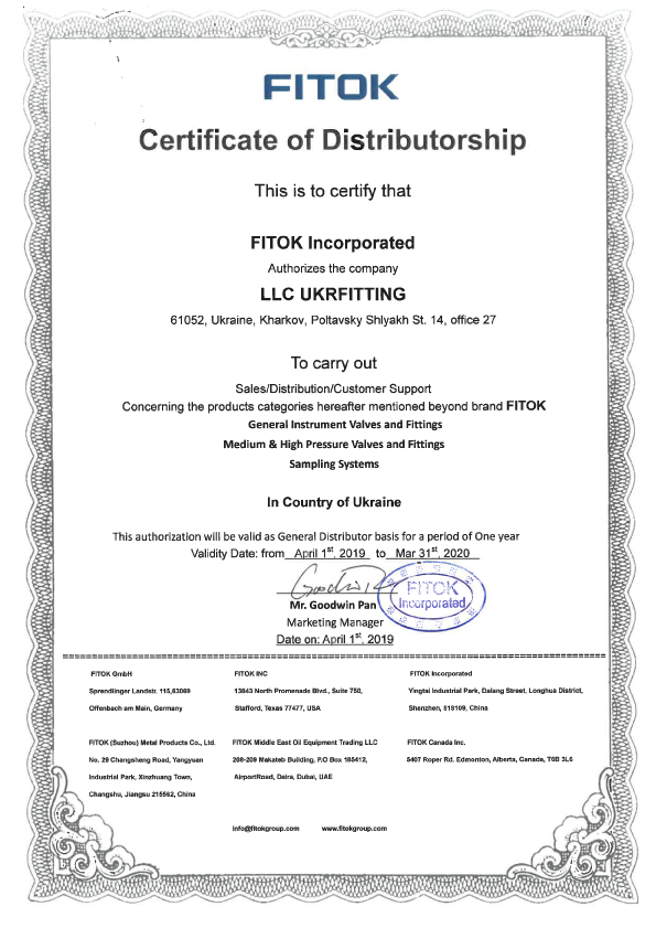 Distributorship-Certificate-UKRF